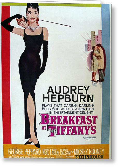 Breakfast At Tiffany's Greeting Card by Cool Canvas