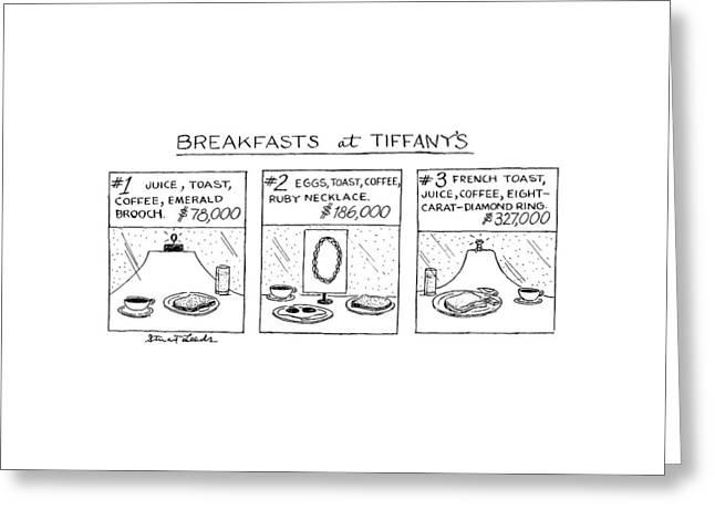 Breakfast At Tiffany's Greeting Card by Stuart Leeds