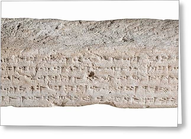 Brick With Cuneiform Inscription Greeting Card by Photostock-israel