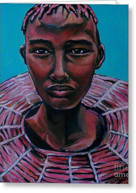 Bride - Portrait African Greeting Card