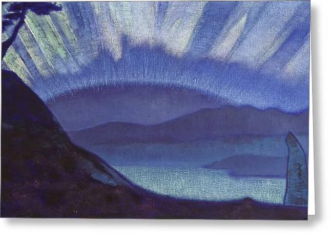 Bridge Of Glory Greeting Card by Nicholas Roerich