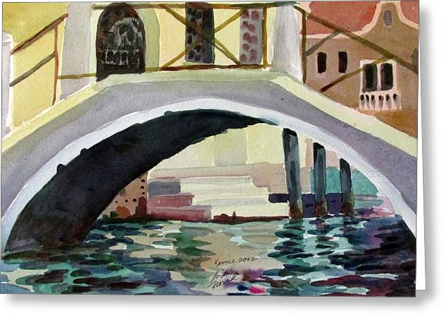 Bridge Reflections Venice Greeting Card