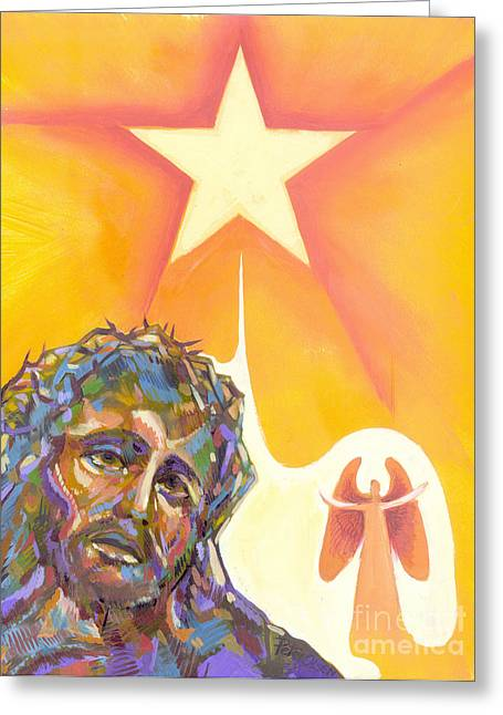 Bright Morning Star Greeting Card by Peter Olsen