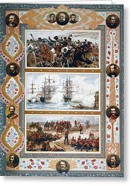 British Military Triumphs Greeting Card by Granger