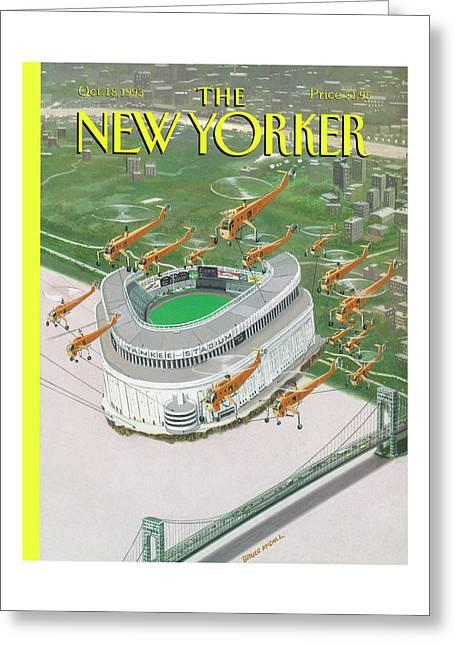 Bronx Cheer Greeting Card