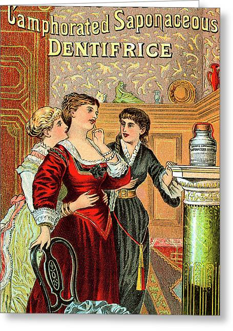 Brown's Dentifrice Greeting Card