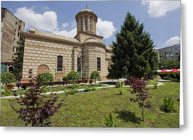 Bucharest Church Greeting Card by Ioan Panaite