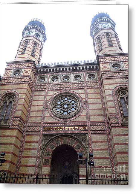 Greeting Card featuring the photograph Budapest Synagogue by Deborah Smolinske