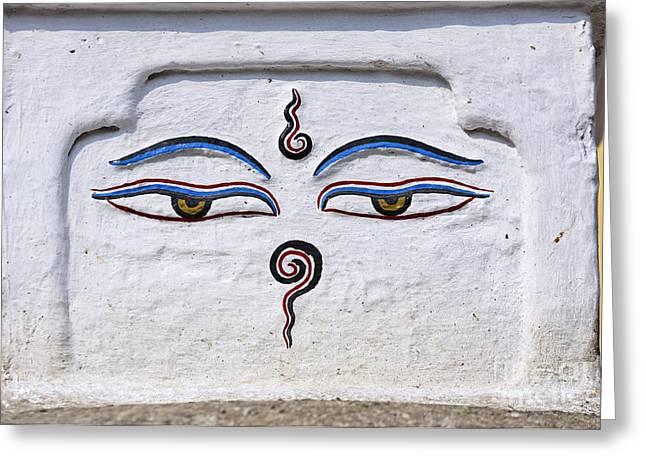 Buddha Eyes On A Stupa In Kathmandu Nepal Greeting Card
