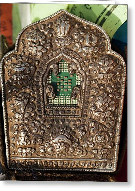 Buddhist Shrine With Computer Chip Cpu Greeting Card