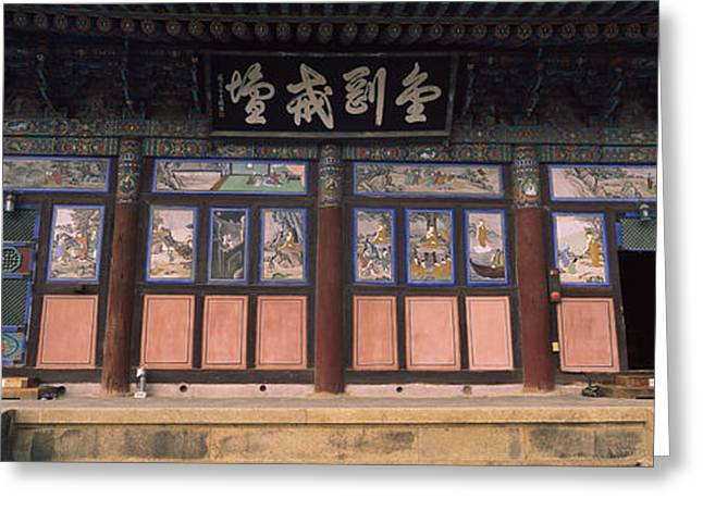 Buddhist Temple With A Mountain Range Greeting Card by Panoramic Images