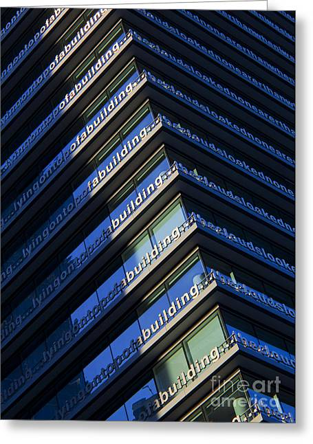 Building Words Greeting Card by Chris Dutton