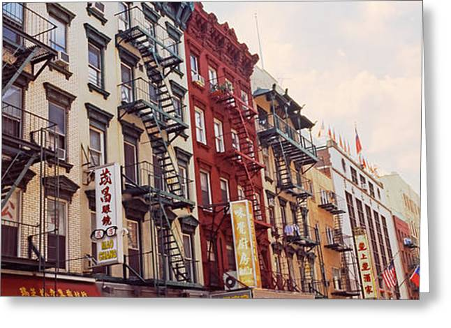 Buildings In A Street, Mott Street Greeting Card by Panoramic Images
