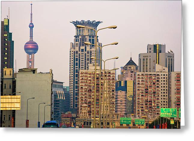 Buildings In Downtown, Shanghai, China Greeting Card
