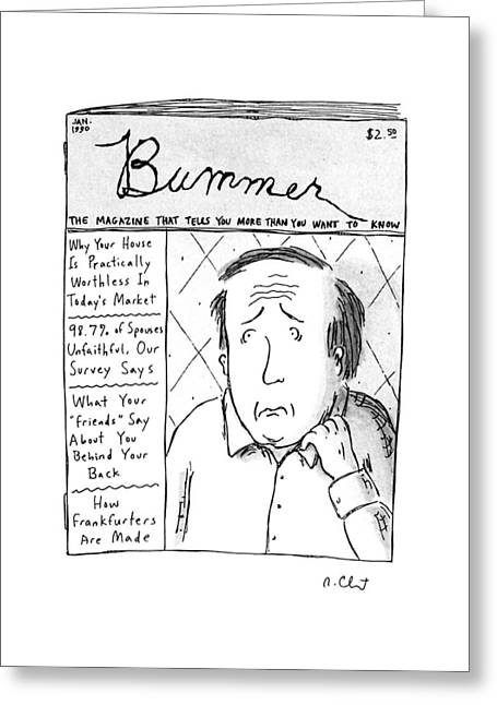 Bummer Magazine Greeting Card