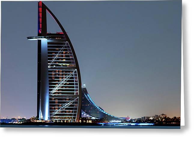 Burj Al Arab Hotel Greeting Card by Babak Tafreshi