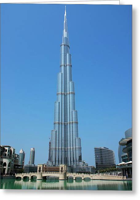 Burj Khalifa Greeting Card
