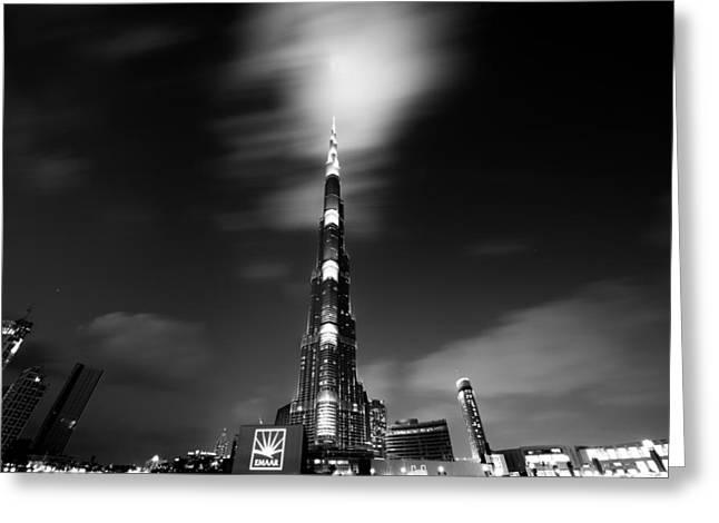 Burj Khalifa Greeting Card