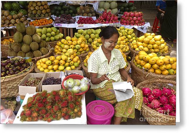 Burmese Lady Selling Colourful Fresh Fruit Zay Cho Street Market 27th Street Mandalay Burma Greeting Card