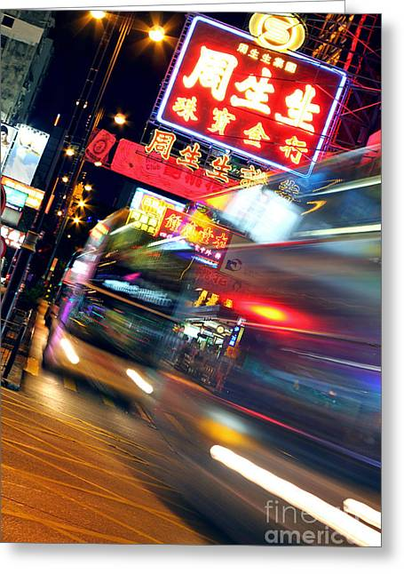 Bus Race In Mong Kok Greeting Card by Lars Ruecker