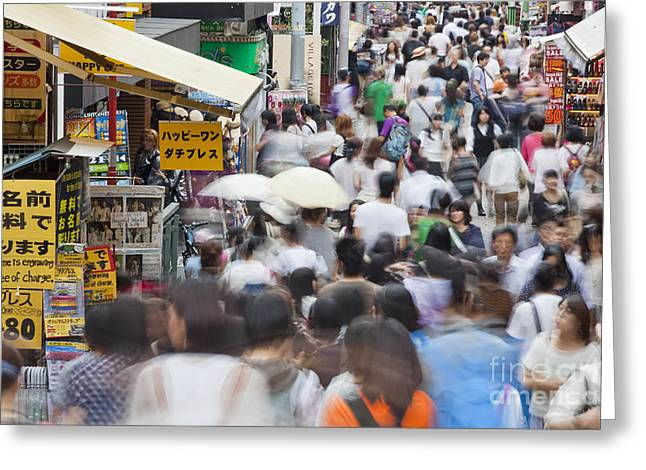 Busy Takeshita Dori Greeting Card