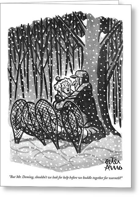 But Mr. Deming Greeting Card by Peter Arno
