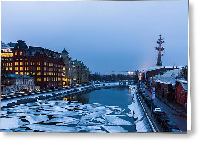 Bypass Canal Of Moscow River - Featured 3 Greeting Card