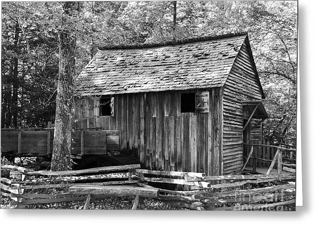 Cable Grist Mill 1 Greeting Card