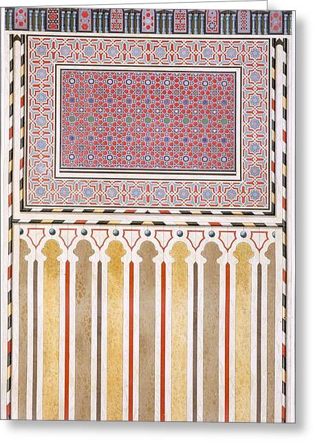 Cairo Decoration Of The El Bordeyny Greeting Card by Emile Prisse d'Avennes