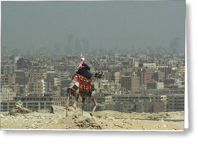 Cairo Egypt Greeting Card