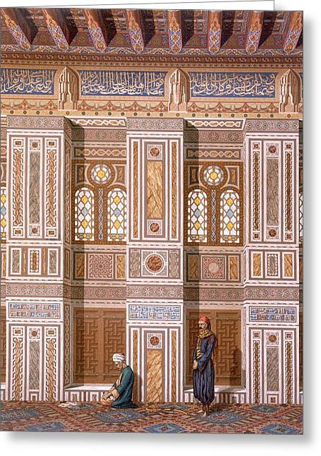 Cairo Interior Of The Mosque Greeting Card by Emile Prisse d'Avennes