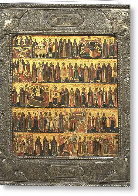 Calendar Of Saints And Festivals Greeting Card