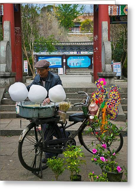 Candy Floss Vendor Selling Cotton Greeting Card