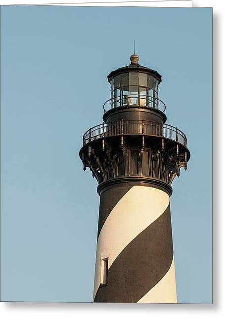 Cape Hatteras Light Station, Hatteras Greeting Card