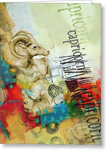 Capricorn Star Greeting Card by Corporate Art Task Force