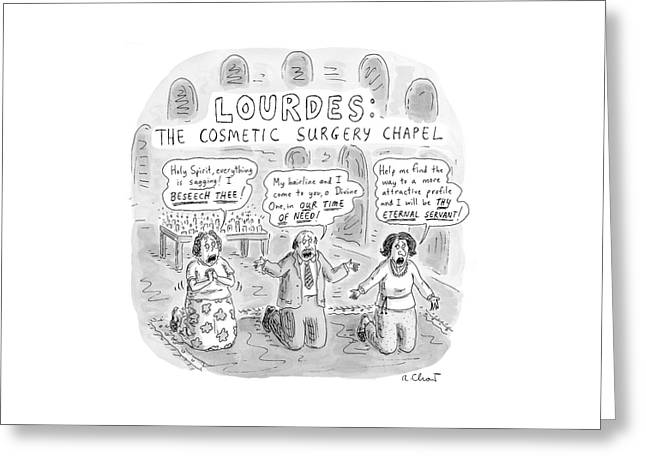 Captionless: Lourdes: The Cosmetic Surgery Chapel Greeting Card
