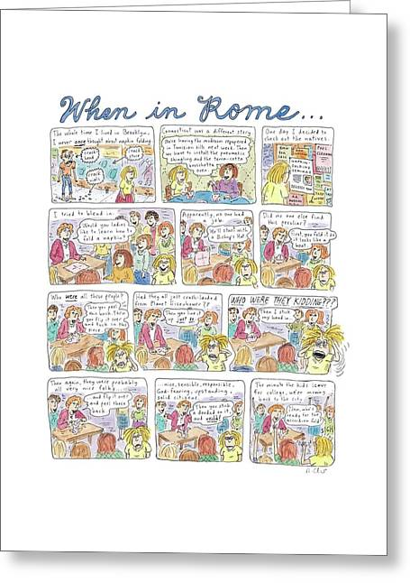 Captionless: When In Rome Greeting Card