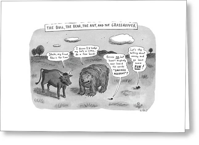 Captionless The Bull Greeting Card by Roz Chast