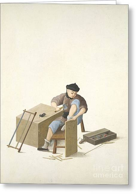 Carpenter, 19th-century China Greeting Card by British Library
