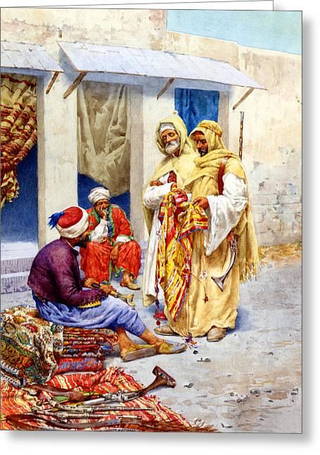 Carpet Seller Greeting Card by Munir Alawi