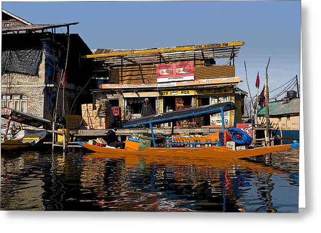 Cartoon - Floating Shop Shikara Along With Another Shop On Floats In The Dal Lake Greeting Card by Ashish Agarwal