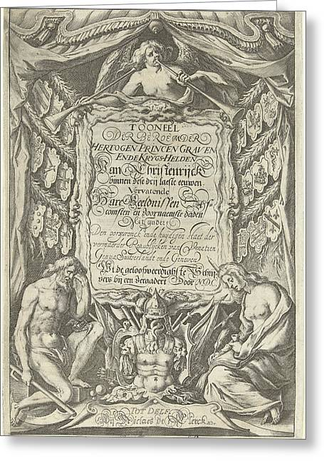 Cartouche With Title And The Allegorical Figures Father Greeting Card