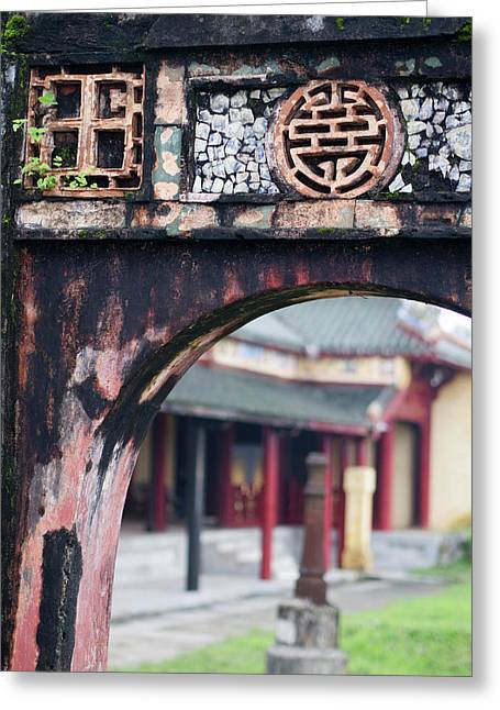 Carved Arch Inside The Imperial Palace Greeting Card