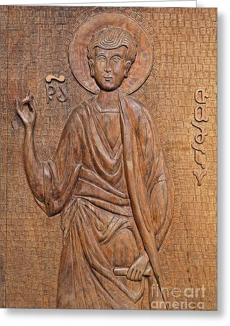 Carved Wooden Door At The Tsminda Sameba Cathedral Tbilisi Greeting Card by Robert Preston