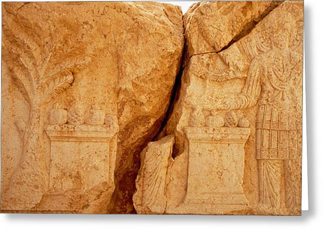 Carving On Rocks, Palmyra, Syria Greeting Card