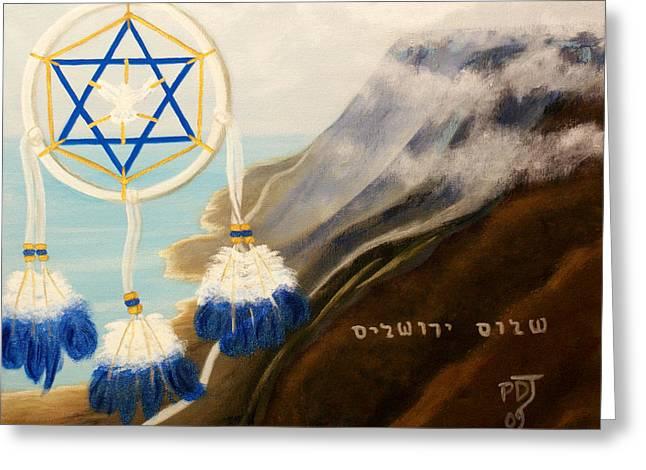 Catch God's Dream-peace Jerusalem Greeting Card by Pamorama Jones