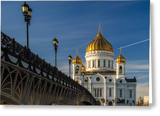 Cathedral Of Christ The Savior In Moscow - Featured 3 Greeting Card by Alexander Senin