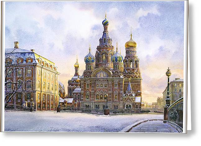 Cathedral Of The Resurrection Of Christ Greeting Card by Andrey Kozlov