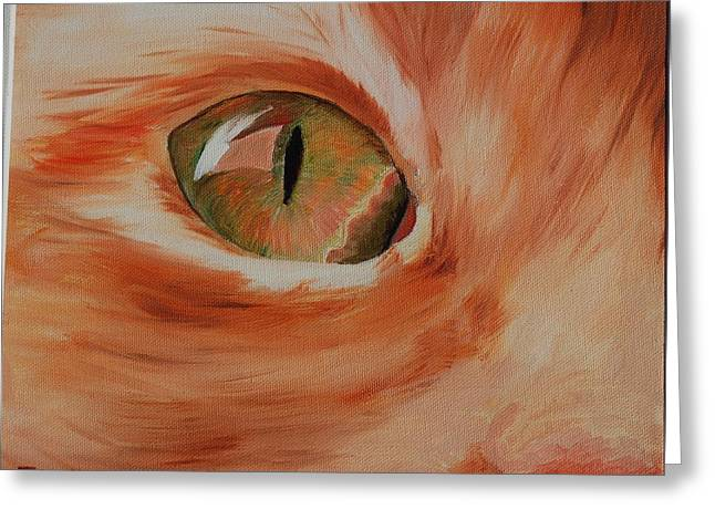 Cat's Eye Greeting Card