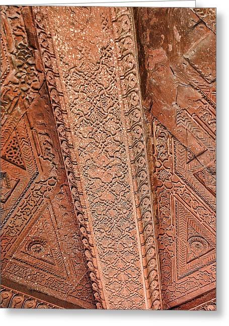 Ceiling Detail In Fatepur Sikri Palace Greeting Card